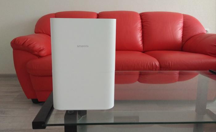 Увлажнитель воздуха Xiaomi smartmi humidifier 2 для дома
