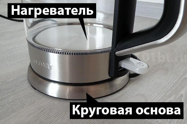 Конструкция электрического чайника