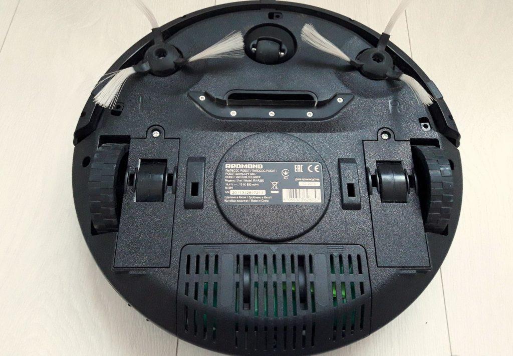 робот пылесос Redmond R 350
