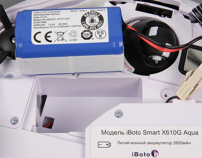 Аккумулятор iBoto X610G Smart Aqua
