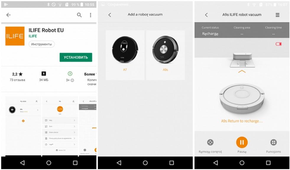 приложение ilife для роботов пылесосов