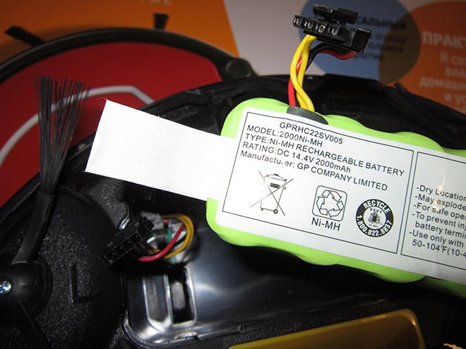 panda x500 battery