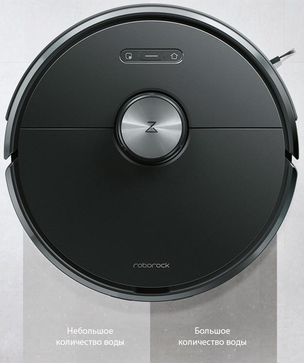 Активное управление подачей воды в пылесосе Xiaomi Roborock T6