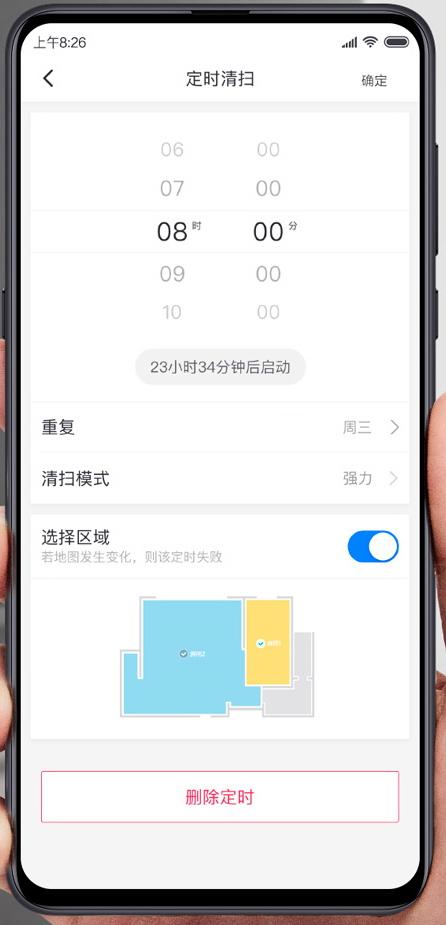 Mi Home для пылесоса Xiaomi Roborock T6