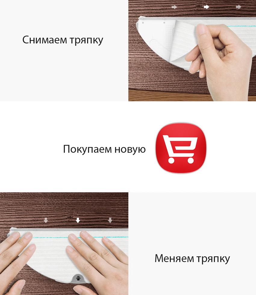 Одноразовые салфетки для Xiaomi Roborock Sweep T6