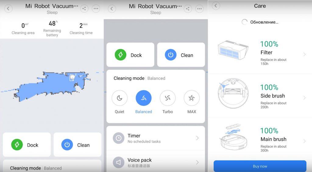 Приложение Mi Home для Xiaomi Mi Robot 1S