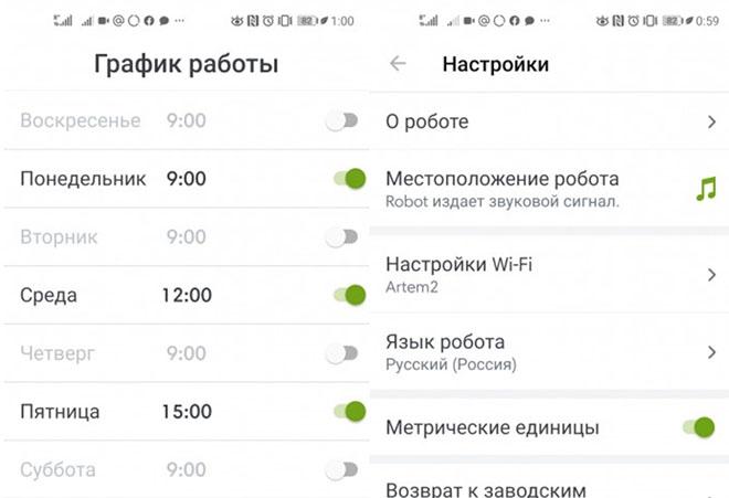 расписание работы irobot roomba 671 через приложение irobot home