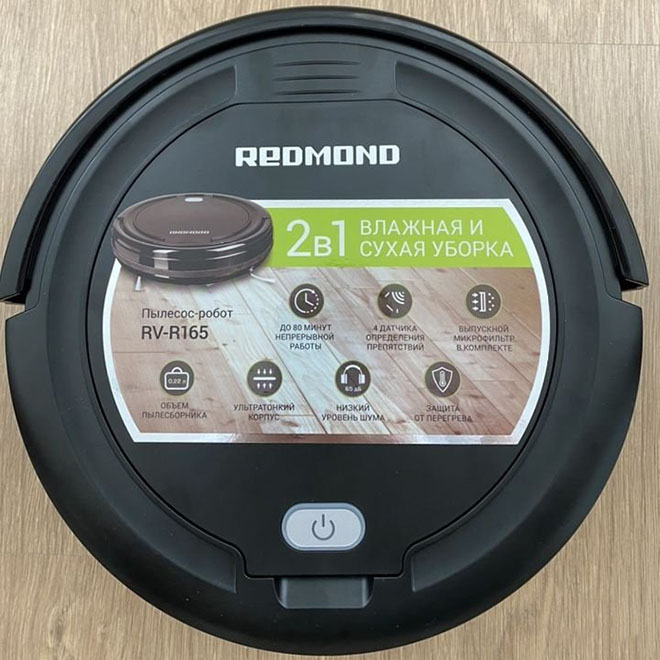 робот пылесос redmond rv-r165