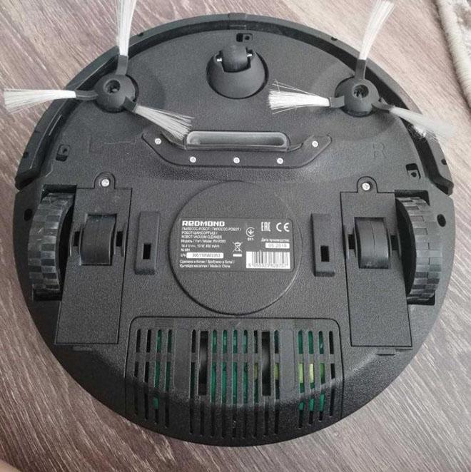 робот пылесос redmond r165