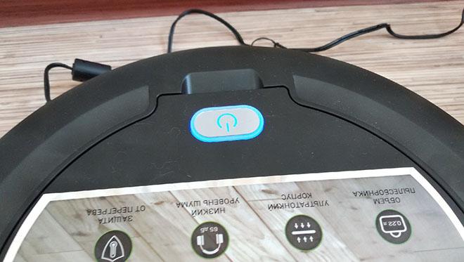 робот пылесос редмонд rv-r165