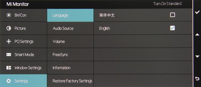 монитор xiaomi-mi-surface-display-34 язык