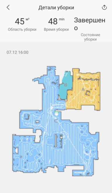 Xiaomi Dreame D9 mi home