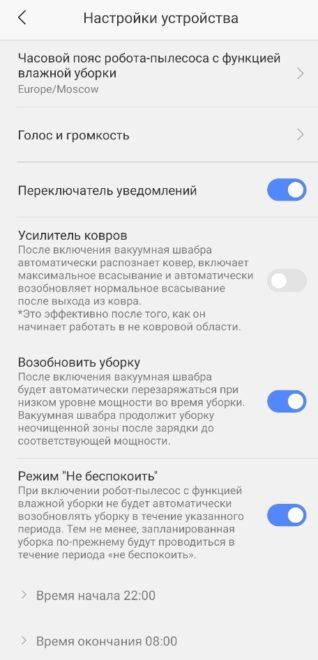 Xiaomi Trouver LDS Finder mi home